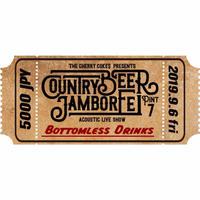 Country Beer Jamboree Pint.7【飲み放題付きチケット】