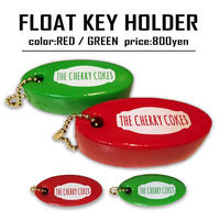 FLOAT KEY HOLDER