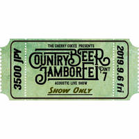 Country Beer Jamboree Pint.7【飲み放題無しチケット】