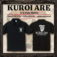 KUROI ARE POLOシャツ