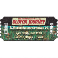 【OLDFOX JOURNEY 】オフィシャル先行E-チケット2月24日 金沢vanvan V4