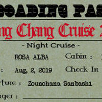 """Dong Chang Cruise 2019"" Ticket : A [NIGHT(バンドセット)チケット]"