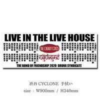 LIVE IN THE LIVE HOUSE 渋谷CYCLONEコラボ企画 ドリンクチケット付き手拭い