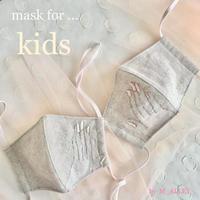 【M_ALLEY】マスク (kids)