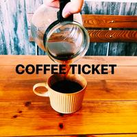 【COFFEE Ticket】コーヒーチケット11杯分