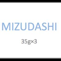 【水出しコーヒーパック/POST series】35g×3セット ポストに投函します!