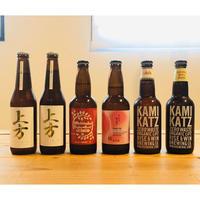 【the craft by SJP厳選】冬のクラフトビール6本セット