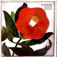 岩崎良子Trio「La Camelia」※藤橋万記(Per)参加ユニット