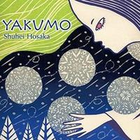 保坂修平(pf)「YAKUMO 」