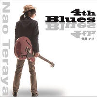 寺屋ナオ(gt)「4th Blues」