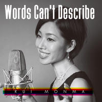 門馬瑠依(vo) 3rd Album「Words Can't Describe」