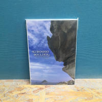 KUROSHIO BOULDER 02