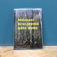 MIZUGAKI BOULDERING AREA GUIDE