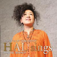 【カード販売】HAL / sings