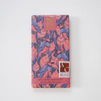 【 THEO&PHILO】ダークチョコレート・ラブヨチリ