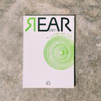 美術批評誌『REAR』no.45 / 特集「コロナ禍の文化と生活」