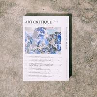 「ART CRITIQUE no. 4」 メディウムのプロスティテューション