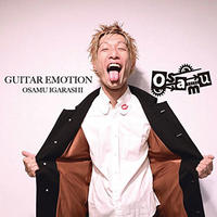 1st : GUITAR EMOTION (CD)  2017/12/09