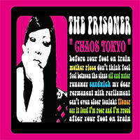 2nd : CHAOS TOKYO (CD)  2007/11/06