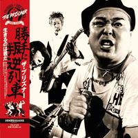 6th : REBEL TRAIN (LP)  2015/04/22