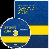 【一般販売】YEARDVD2014
