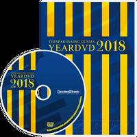 【会員限定】YEARDVD2018