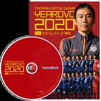 【一般販売】YEARDVD2020