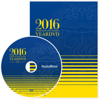 【会員限定】YEARDVD2016