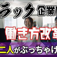 【初回限定価格】 YouTube番組「スナックかほり」スポンサー募集