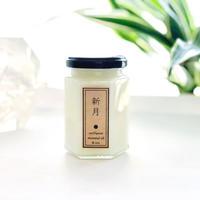 新月の灯 ~new moon brend pure aroma soy candle~