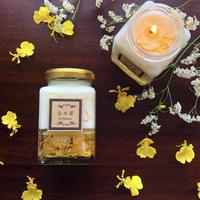 キンモクセイと花々の香りブレンド オーガニックアロマソイキャンドル~幸せキャンドルテラピー~