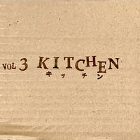 "【CD-R盤】Taro works vol.3 ""kitchen"""