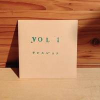 "【CD-R盤】Taro works vol.1 ""サンスベリア"""