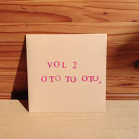 "【CD-R盤】Taro works vol.2 ""オトトオト"""