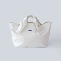 This is the Bag[20180801]