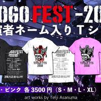 THOGO FEST-2018オリジナルTシャツ