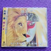 【CD】氏神一番(カブキロックス)-獅子王