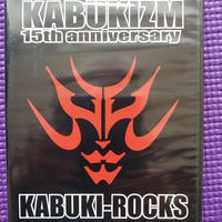 【DVD】カブキロックス-KABUKIZM(1990-2005)