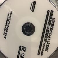 【掘り出しもの3枚】CPEキャットファイト松山勘十郎with氏神一番VS太田一平with太田千秋 DVD