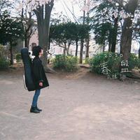 【CD】丸橋ミケ「2020 春盤」