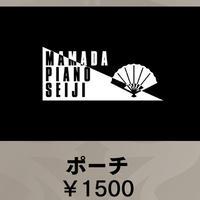 【ポーチ】ツアーポーチ