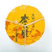 奈良漬 樽詰め  1965g
