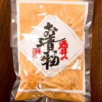 奈良漬 生姜200g