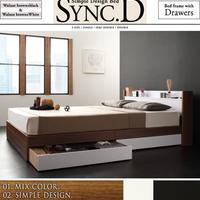 棚・コンセント付き収納ベッド【sync.D】シンク・ディ【ポケットコイルマットレス:ハード付き】シングル