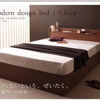 棚・コンセント付き収納ベッド【S.leep】エス・リープ【ボンネルコイルマットレス:レギュラー付き】シングル