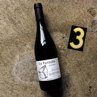 [3 Pack]  La Fontude 2014 Pierre de Lune