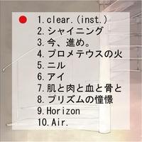 ミズイロノアカ/Clear.収録曲 1.clear.(inst.) <1曲ダウンロード>