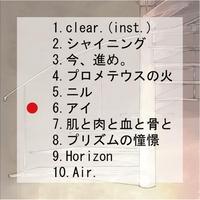 ミズイロノアカ/Clear.収録曲 6.アイ <1曲ダウンロード>