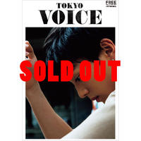 TOKYO VOICE Vol.2 ※税込・送料込