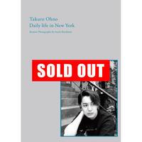 俳優大野拓朗 リモート写真集『Takuro Ohno Daily life in New York Remote Photographs by Asami』直筆サイン入り